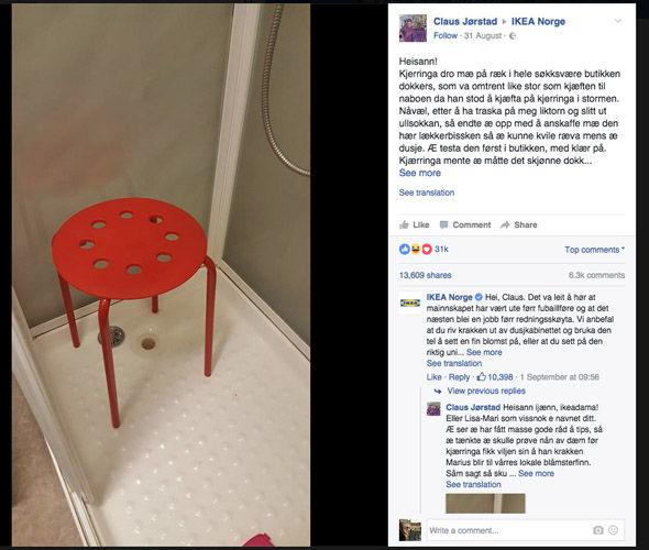Man's Testicle Ikea