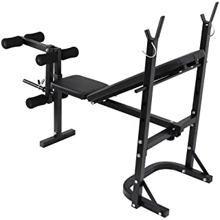 Home Gym Adjustable Weight Bench Foldable Workout Bench