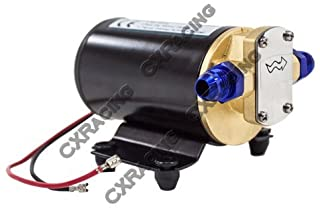 CXRacing Electric Scavenge Pump for Turbo Oil