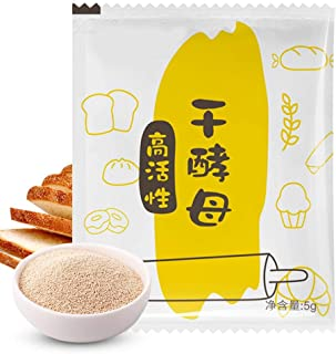 Singa-Z 10 Pieces Professional Bakers Bread Yeast