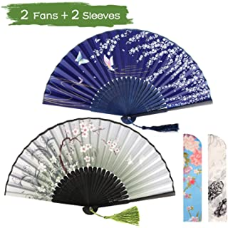 Hand Held 2 Pieces Silk Hand Fans with Vintage Retro Style