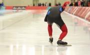 Physics of ice skating