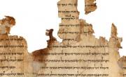 Temple Scroll of the Dead sea scroll in Israel