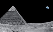 Alien Pyramid