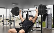 Wisogfre Weight Bench Barbell Lifting Press Gym